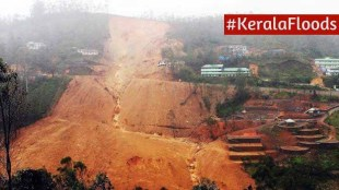 American National Science Foundation Geologists arrive to study floods in Kerala