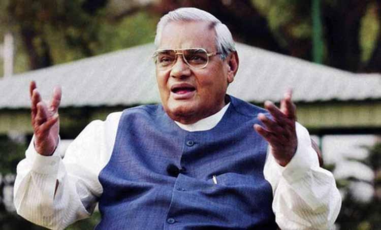 BJP Leader Former Prime Minister Atal Behari Vajpayee critical AIIMS Press release