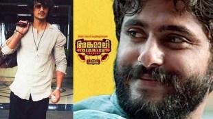 Bhushan Patil to play lead in Kolhapur Diaries, Marathi remake of Malayalam film Angamaly Diaries