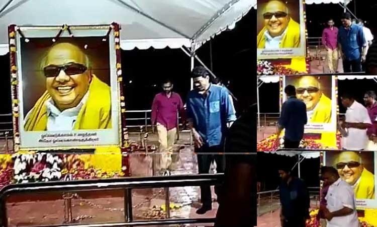 Ilayathalapathy vijay pays respect to Kalaingar Karunanidhi at Marina