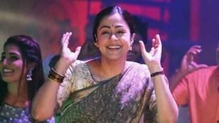 Jyotika dances to Jimikki Kammal in Kaatrin Mozhi
