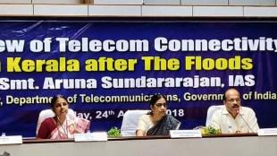 Kerala Floods 98 per cent Telecom Services across state resumed, Aruna Sundararajan Secretary DoT