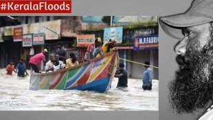 Kerala Floods Fishermen Rescue