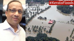 Kerala Floods Pastor Gives Space for burial