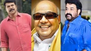 Mammootty and Mohanlal condole Karunanidhi demise