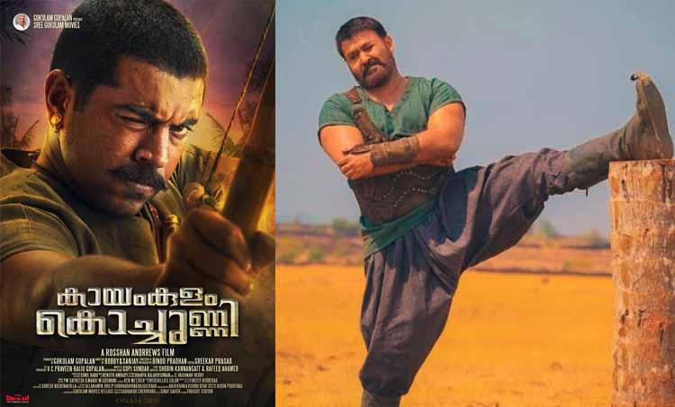 Mohanlal Nivin Pauly Kayamkulam Kochunni cast and crew screening initial response