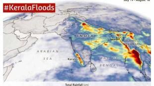 NASA tracks the rain behind Kerala floods Video
