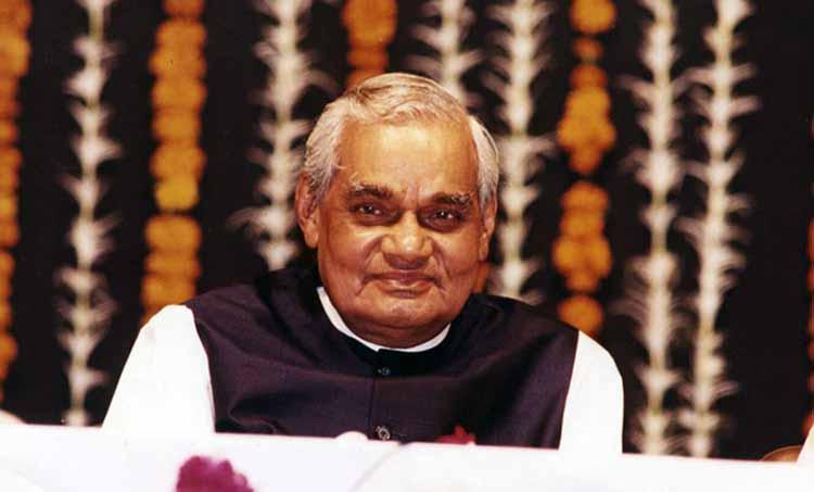 Senior BJP Leader Former Prime Minister Atal Bihari Vajpayee