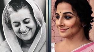 Vidya Balan to play Indira Gandhi in a web series based on Sagarika Ghosh's Indira: India's Most powerful Prime Minister