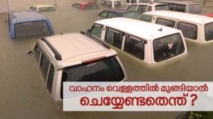 car,flooded,kerala