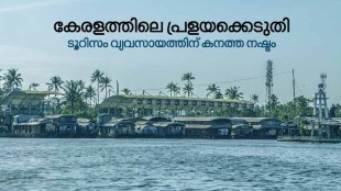 kerala tourism, kerala floods