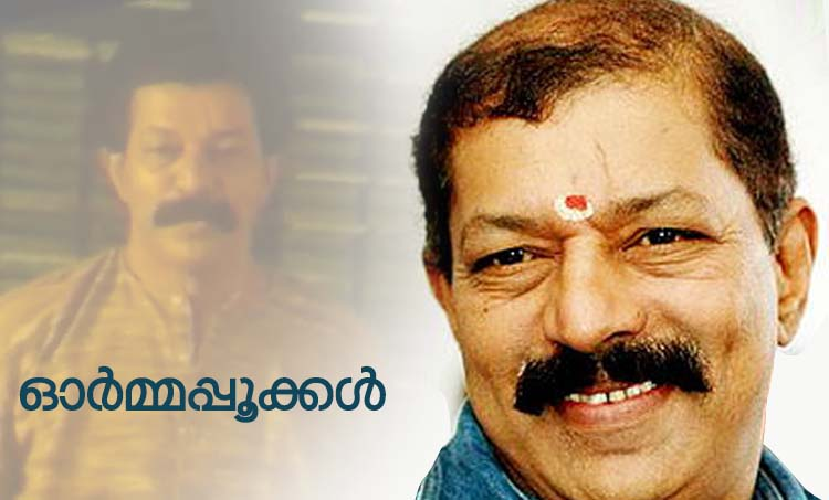 Mohanlal remebers co-actor Murali on his death anniversary