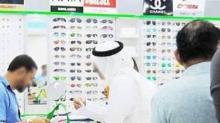 relaxation in saudi nitaqat,