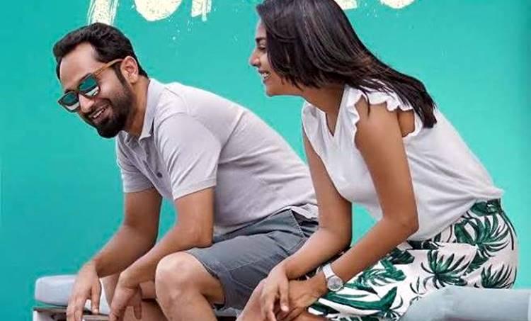 Varathan, Fahadh Faasil, Aishwarya