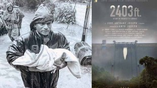 2403 ft jude antony joseph to make a film on kerala floods