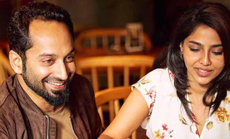 Aishwarya Lekshmi on Fahad Fazil Amal Neerad Varathan