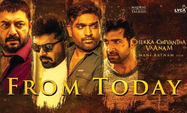 Chekka Chivantha Vaanam Maniratnam Movie Review Release 1