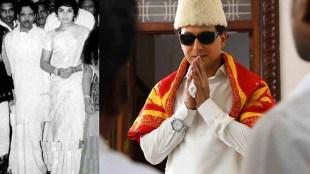 MGR Biopic Jayalalitha Karunanidhi