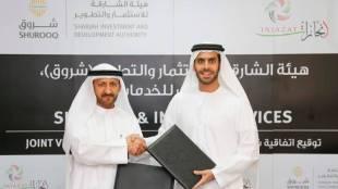 Marwan bin Jassim Al Sarkal and Khamis bin Salim Al Suwaidi