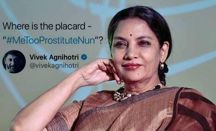 Shabana Azmi slams Vivek Agnihotri for derogatory comments against Swara Bhaskar on Kerala Nun Rape Case