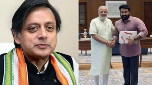 Shashi Tharoor responds to rumours of Mohanlal's political entry