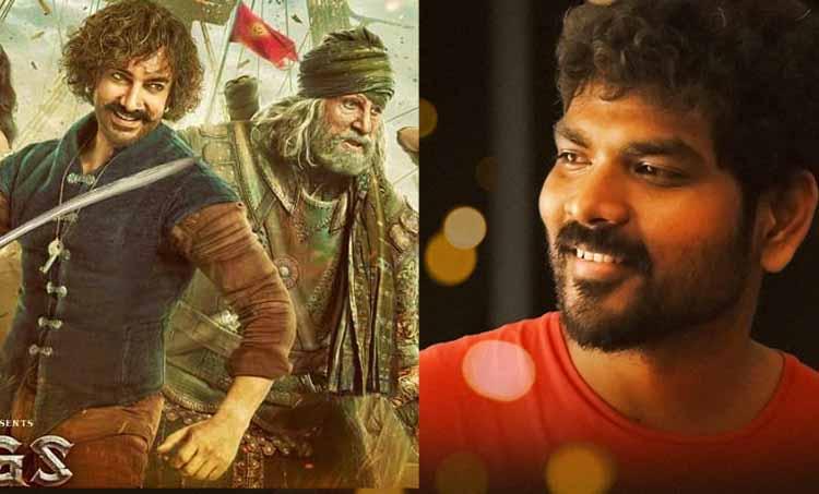 Vignesh Shivn Pariyerum Perumal Aamir Khan Amitabh Bachchan Thugs of Hindostan