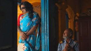Vijay Sethupathi Super Deluxe
