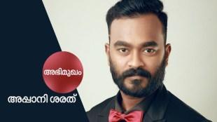 Maniratnam Chekka Chivantha Vaanam Appani Sharath interview amp