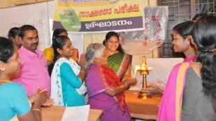 attapadi literacy exam, 88 year old tribal woman, won literacy exam
