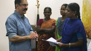 kamal hassan makkal neethi mayyam supports kanimozhi medical education Featured