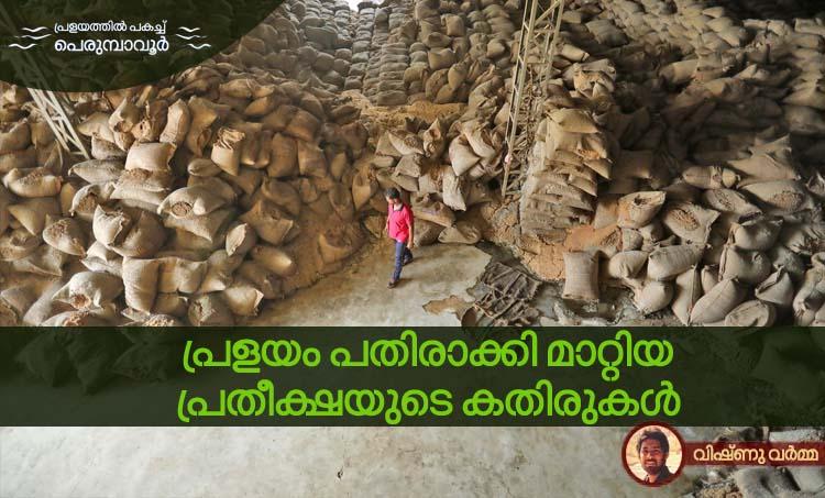 kerala floods,rebuilding kerala,perumbavoor,vishnu varma