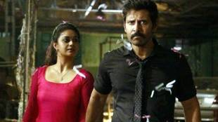 Saamy Square Audience Review