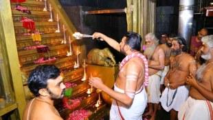 sabarimala prohibitory orders declared again
