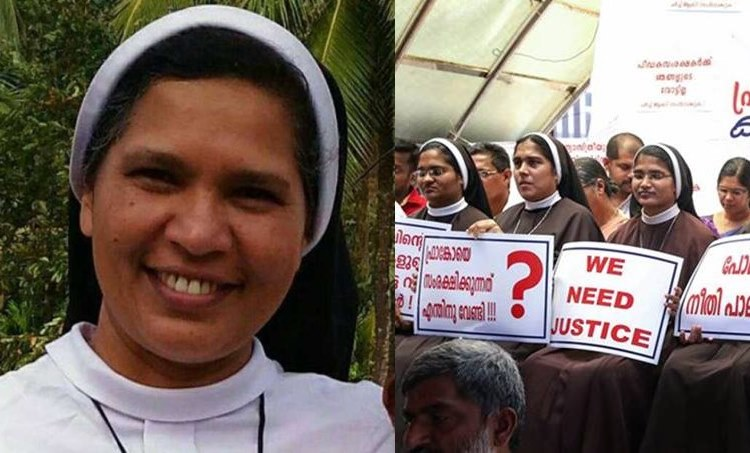 action against sister lusy