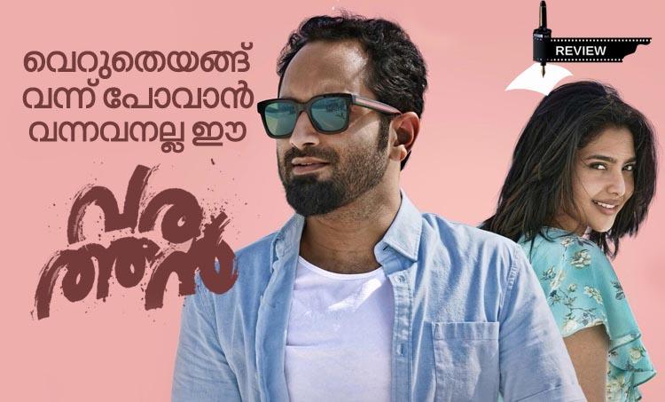 varathan,film review,fahad fazil