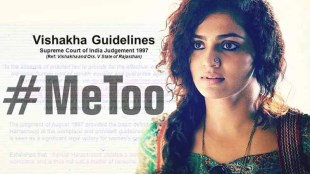 MeToo Parvathy Thiruvoth Harassment at Work Place Visakha Guidelines