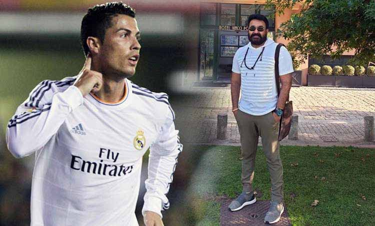 Mohanlal visits Portugal, Football Fans suggest meeting with Cristiano Ronaldo