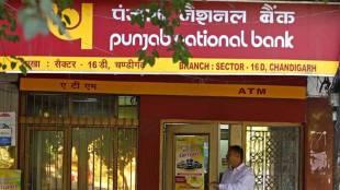 Nirav Modi,Nirav Modi scam,Nirav Modi-PNB,PNB fraud,Punjab National Bank,Sunil Mehta