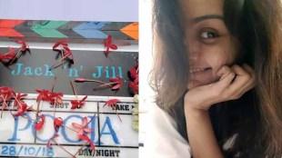 Santosh Sivan malayala film Manju Warrier Soubin Shahir