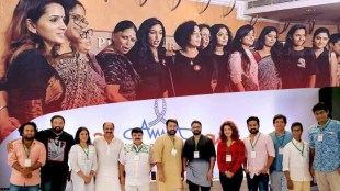 AMMA Women in Cinema Collective the story so far
