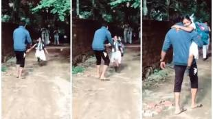 Father, Daughter, Surprise