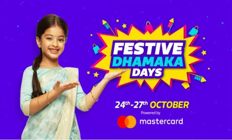 Flipkart Dhamaka Days Sale 2018