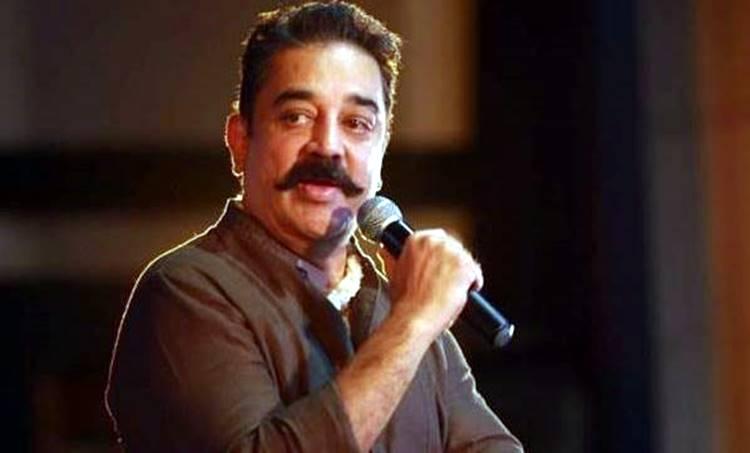 Kamal Haasan, iemalayalam
