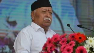 Mohan Bhagwat, RSS, Accident
