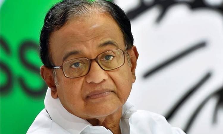 P chidambaram, congress, ie malayalam