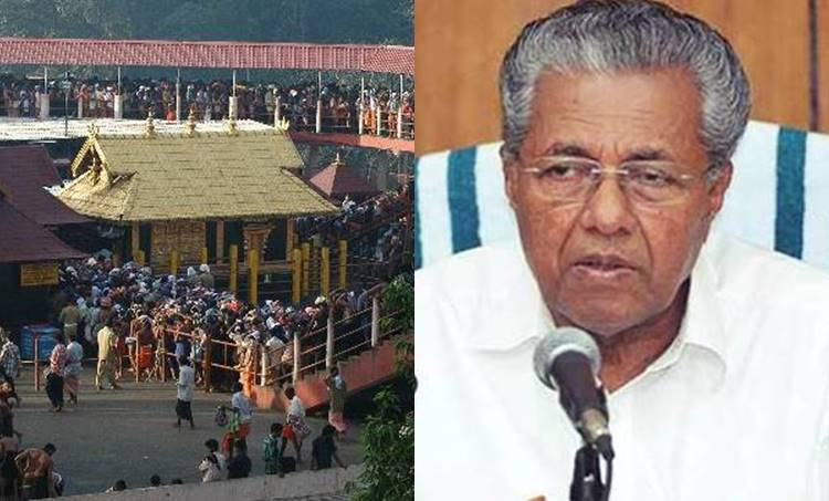 all party meeting in sabarimal
