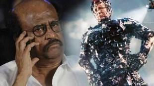 2-0 Trailer Launch Rajinikanth Akshay Kumar Shankar Amy Jackson A R Rahman