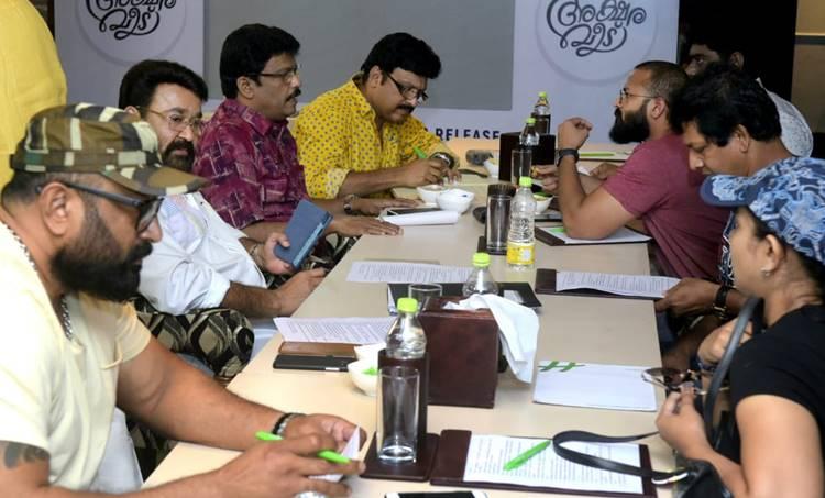 AMMA, Malayalam Film Industry, iemalayalam