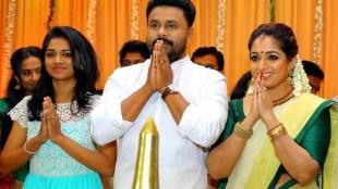 Dileep Kavya Madhavan daughter named Mahalakshmi