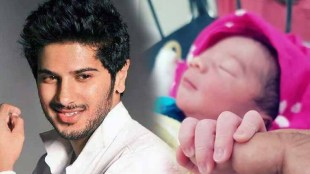 Fan from Bangladesh names son Dulquer Salmaan
